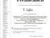 ismiss-2009-leu-bethania-spine-base